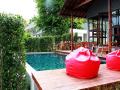 Baan Talay Pool Villa 3*