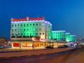 Al Bustan Centre & Residence Deluxe