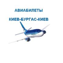 Купить авиабилеты из иваново в санкт-петербурге