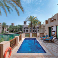 Madinat Jumeirah Malakiya Villas 5*