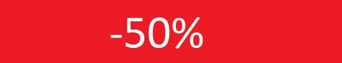 скидка-50%