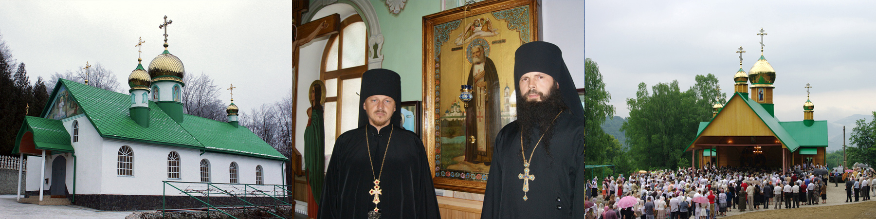 Монастыри Иршавщины
