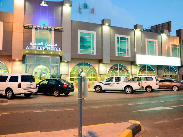 Al Seef Hotel фасад