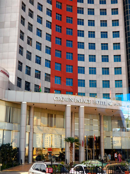 Crown Palace Hotel Ajman фасад