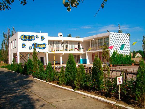 Детский комплекс Созвездие Таврии фасад