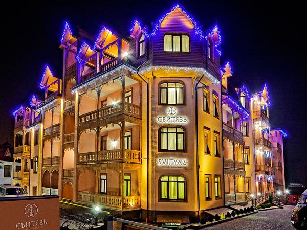 Отель Свитязь фасад