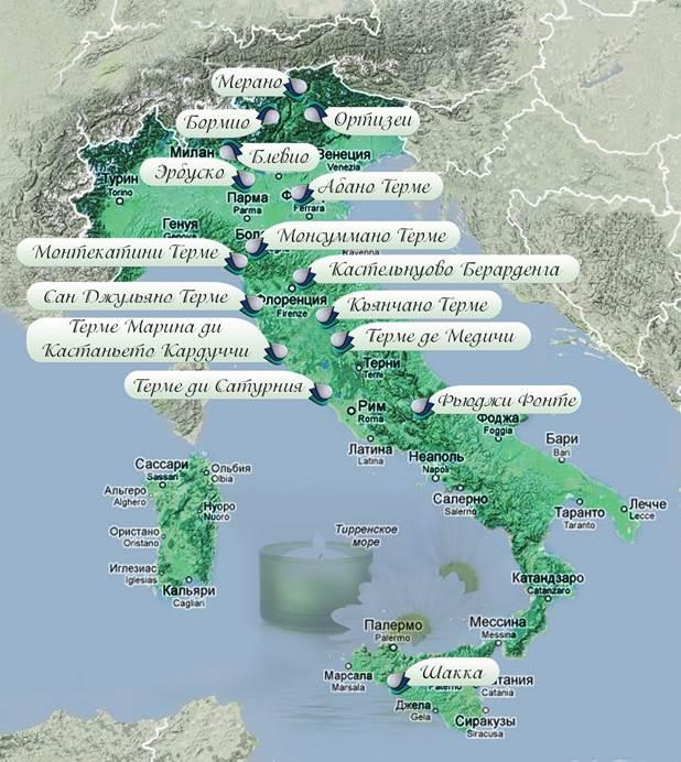 термы италии