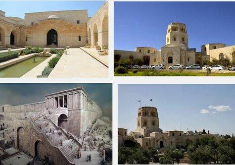 Археологический музей Рокфеллера в Иерусалиме