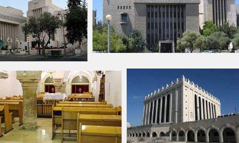 Великая синагога Иерусалима
