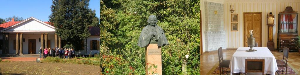 Поместье Гоголя