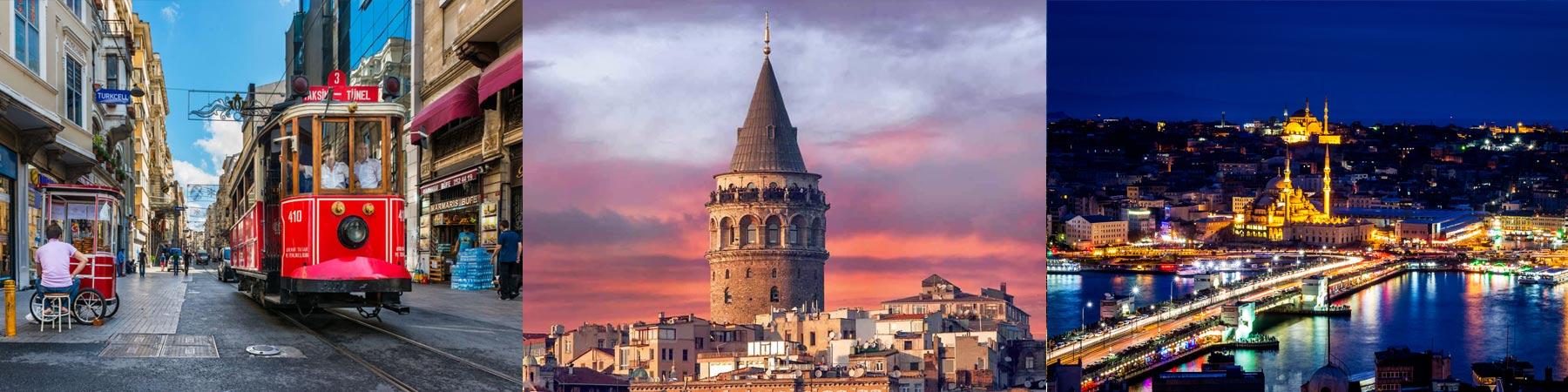 Турция 6