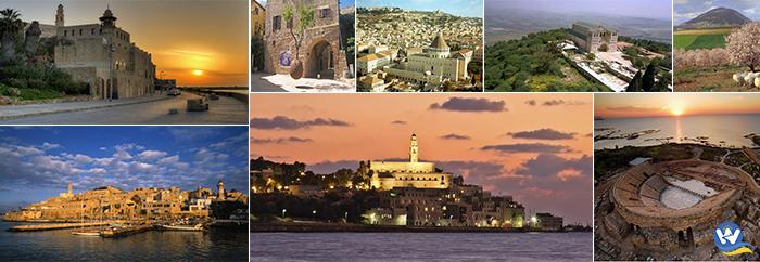 Еврейский Новый Год в Израиле
