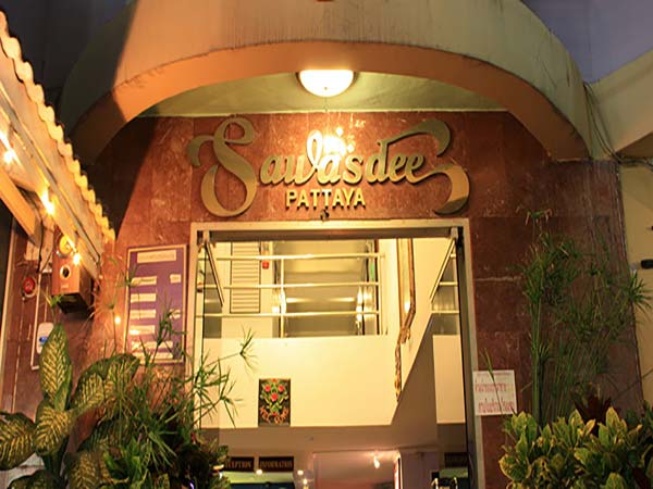 Sawasdee Pattaya фасад