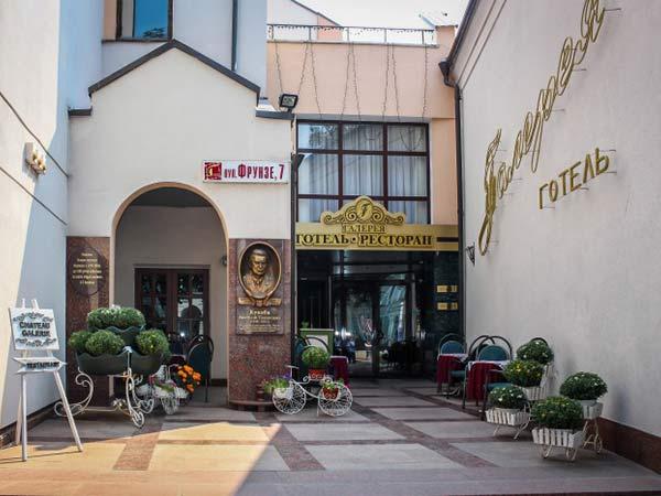 Reikartz Poltava фасад