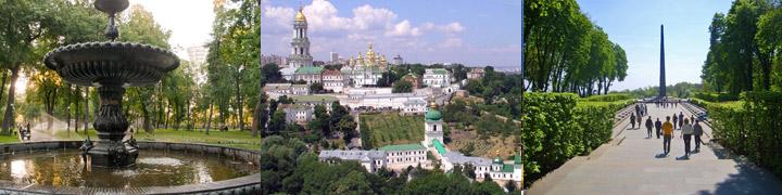 Украина 8