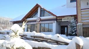 отель Welland 3*