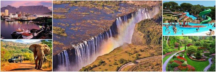 Экскурсионный тур ЮАР Звезды южного полушария