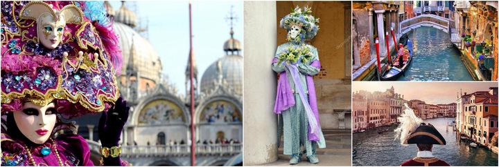8 марта в Венеции