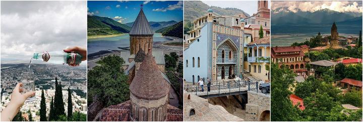 Экскурсионный тур в Грузию. Кавказкая Магия!
