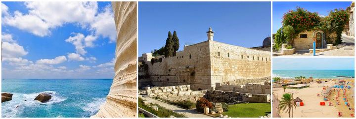 Новый взгляд на Израиль1