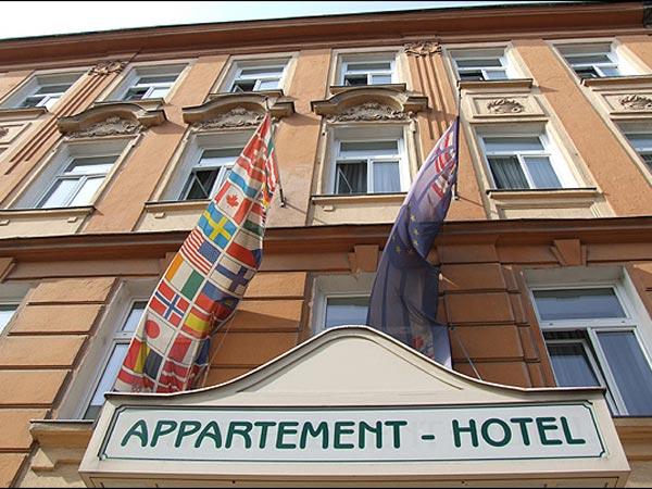 Appartementhotel Vienna 4*. Фасад