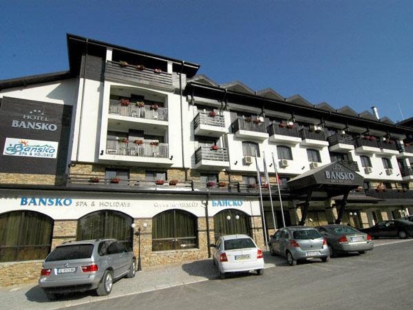 Bansko Spa & Holidays 4*. Фасад