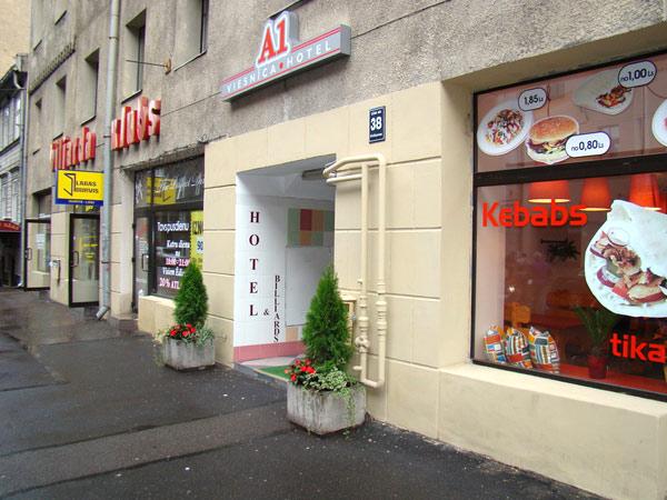 A1 3*. Фасад
