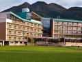 Bohinj Park Eko Hotel 5*