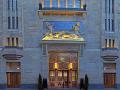 Continental Hotel Zara 4*